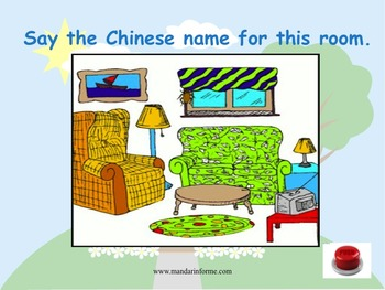 Rooms in the House and Activities in each Room (Mandarin Chinese)