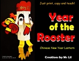 Chinese New Year 2017 :: Year of the Rooster :: Chinese Lantern Craft