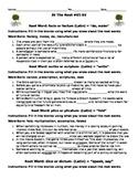 Root Word Activity:  facio/factum, scribo/scriptum, plico,
