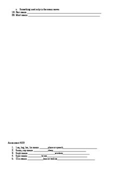 Root Word Quiz