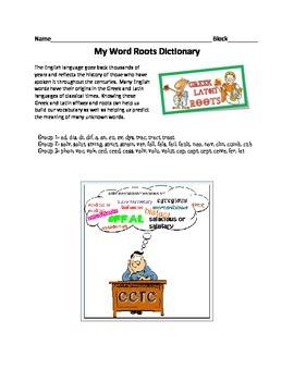 Root Words Dictionary