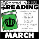 Rooted in Reading 1st Grade:  March Read Aloud Lesson Plans and Activities