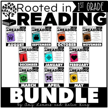 Rooted in Reading 1st Grade:  THE BUNDLE
