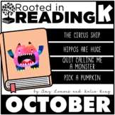 Rooted in Reading Kindergarten October: Read Aloud Lessons and Activities