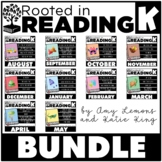 Rooted in Reading Kindergarten:  The Bundle