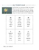 Roots, Suffixes, Prefixes: Three ready-made activities