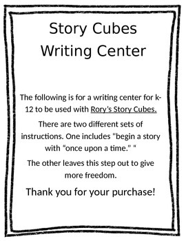 Rory's Story Cubes Writing Center