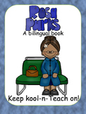Rosa Parks book English/Spanish