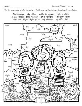 Rosa and Blanca FREE Color by Word Reading Street Supplement