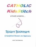 Rosary Bookmark CrossStitch Pattern