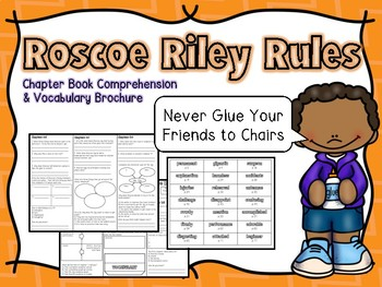 Roscoe Riley #1: Never Glue Your Friends to Chairs Comprehension Brochure