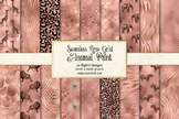 Rose Gold African Safari Animal Skins digital paper and se