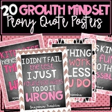 Rose Gold Peony Growth Mindset Quotes Poster
