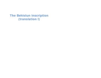Rosetta Stone/Behistun Rock translation
