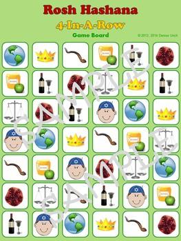 Shofar Worksheets & Teaching Resources | Teachers Pay Teachers