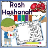 Rosh Hashanah Cards -1-  ❤️ Writing Craftivity