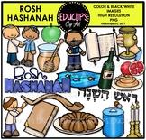 Rosh Hashanah Clip Art Bundle {Educlips Clipart}