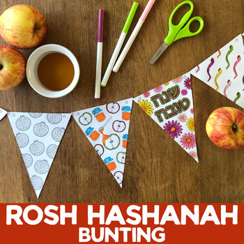 Rosh Hashanah Coloring Pages Hanging Banner High Holidays Decorations Bunting