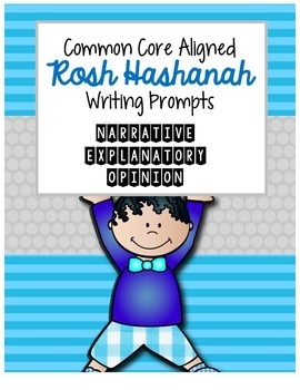 Rosh Hashanah: The Jewish New Year - Common Core Aligned Writing Prompts
