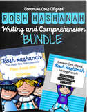 Rosh Hashanah: The Jewish New Year Comprehension and Writing BUNDLE!