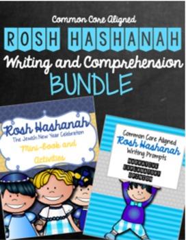Rosh Hashanah: The Jewish New Year Comprehension and Writing BUNDLE!