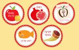 Rosh Hashanah Customs Flashcards (Hebrew)