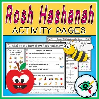 Rosh Hashanah Jewish holiday activity pages