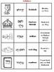 REVISED Rosh Hashanah Lotto/BINGO for the Jewish New Year (High Holidays)