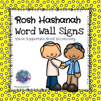 Rosh Hashanah Word Wall Signs