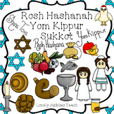 Rosh Hashanah and Yom Kippur Clip Art