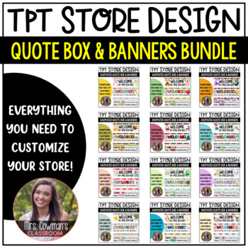 Rotating Monthly Themed Quote Boxes for your TpT Store- DISCOUNTED BUNDLE