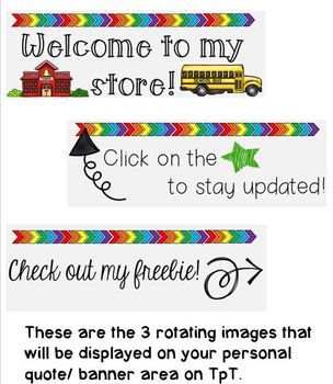 Rotating Primary Colors Personal Quote Box Banner for your TPT Store