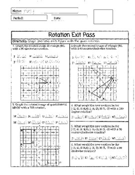Rotation Exit Pass