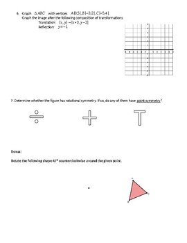 Rotation Quiz