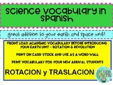Rotation and Revolution - SPANISH Vocabulary