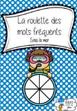 Roulette mots fréquents - Sous la mer