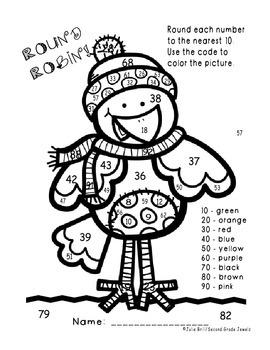 Round Robin Rounding Numbers