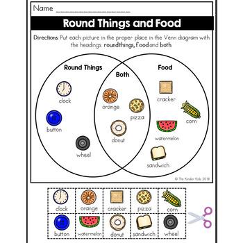Round Things and Food Venn Diagram Worksheet