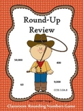 Round-Up Review: Classroom Math Game on Rounding Numbers