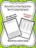 Round to the Nearest Tenth Worksheet (hands-on cut and paste)