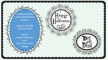 Rounded Halloween/Day of the Dead Borders