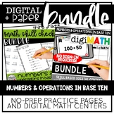Rounding, Addition & Subtraction: Digital and Paper Resource Bundle