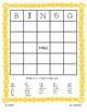 Rounding Game - BINGO - Decimals (set 2) {Differentiated}