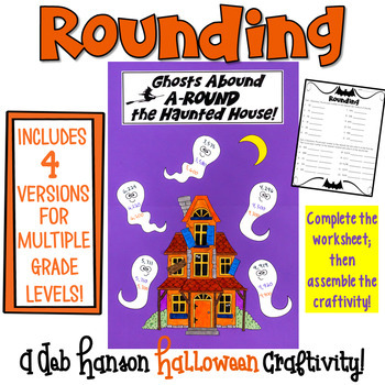 Rounding Craftivity for Halloween