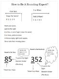 Rounding Helper Tip Sheet