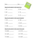 Rounding Quiz or Worksheet