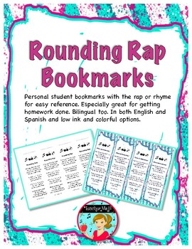 Rounding Rap Bookmarks ~ Steps for Rounding