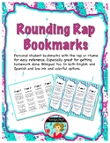Rounding Rap Bookmarks ~ Steps for Rounding - Now in Spanish Too!