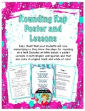 Rounding Rap Poster ~ Steps for Rounding
