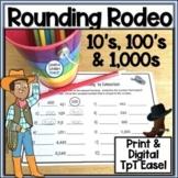 Rounding Rodeo